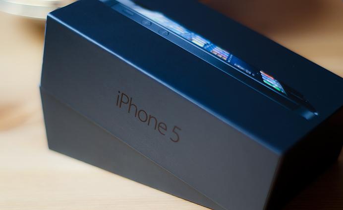 iPhone 5 five black svart fem