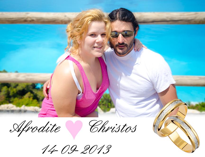 Afrodite Förlovning Christos