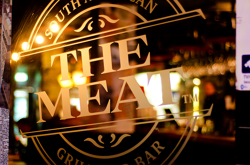 The meat restaurang restaurant Stockholm